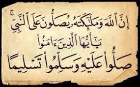 Islamic Teachings, Islamic Quotes, Islamic Art, Menu, Mind Maps,  Alhamdulillah, Esprit, Allah, Pallets
