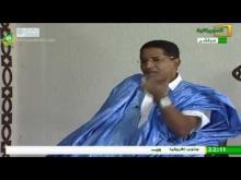 الشيخ سيدي عبد الله يتساءل : هل نحن معارضة أم تجار مواقف ؟