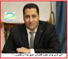 """حول التفاعل مع تدوينة الوزير ولد اجاي  المثيرة : """"...لولا أن تفندون"""""""