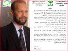 الأزمة الغامبية :مفارقات في موقف تواصل من الوساطة الموريتانية