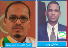 عثمان جدو و الشيخ الفطب ولد محمد مولود