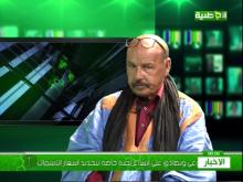 مندوب عمال بلدية انواذيبو السيد محمد الأمين ولد الزمراكي