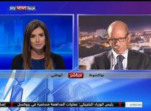 رئيس مركز أم التونسي للدراسات الإستراتيجية
