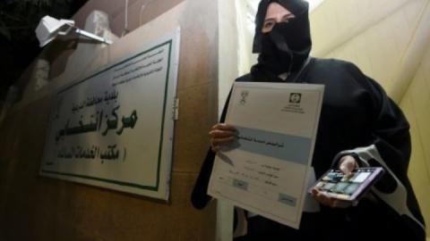 Aljazi Al-Hussaini, candidate saoudienne aux élections municipales, à Riyad (Arabie saoudite), le 29 novembre 2015. (FAYEZ NURELDINE / AFP)