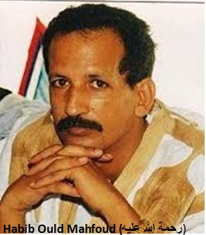 15ème anniversaire de la disparition de Habib Ould Mahfoud : Ould Oumeïr lui rend hommage.