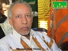 La corruption en Mauritanie