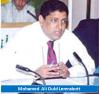 Mohmed Ali Ould Lemrabott